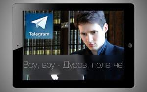 Cryptoff.net: Дуров заплатит 200.000$ в BTC за взлом Телеграммы