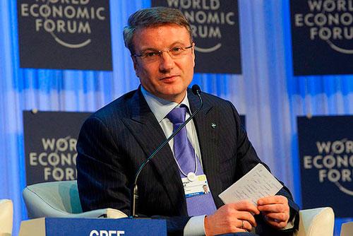 Россия не должна мешать Bitcoin — Герман Греф