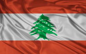 Cryptoff.net: ЦБ Ливана предостерегает покупателей Bitcoin