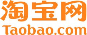 Cryptoff.net: TaoBao запрещает Bitcoin и все что с ним связано