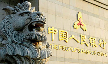 People's Bank of China поддержал Биткойн