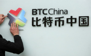 btc_china_bitcoin