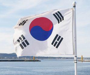 Запрет ICO в Южной Корее.