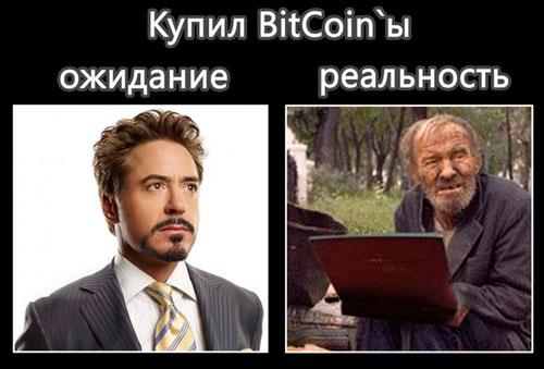 bitcoin-humor-image-2