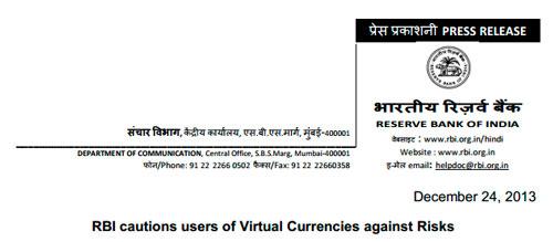 Cryptoff.net: Резервный Банк Индии предостерег покупателей Bitcoin