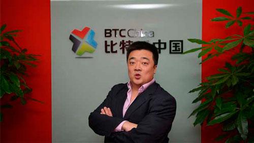 Cryptoff.net: BTCChina пытается возобновить прием платежей