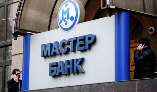 Cryptoff.net: В России хотят запатентовать Bitcoin