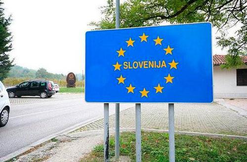 Cryptoff.net: Словения обложит майнеров подоходным налогом