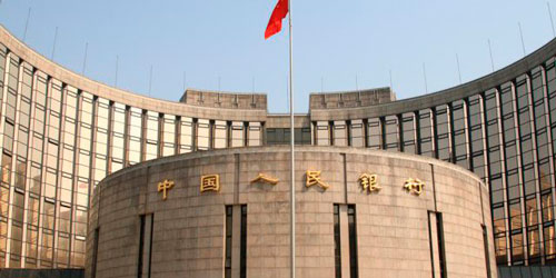 Cryptoff.net: Bitcoin не может стать валютой - ЦБ Китая