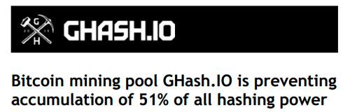 Cryptoff.net: GHash официально отказался от роста до 51%
