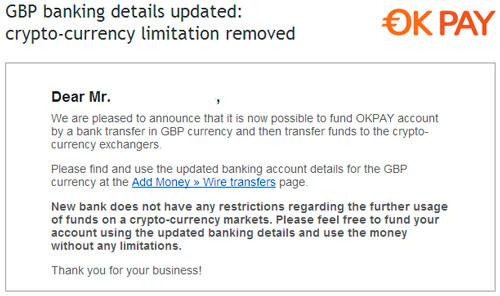 Cryptoff.net: OKPAY начнет обменивать фунты на Bitcoin