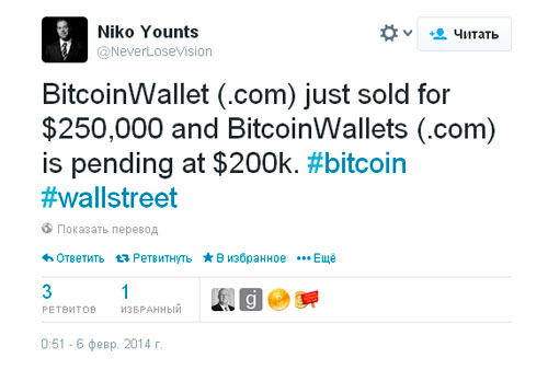 Cryptoff.net: Домен BitcoinWallet.com купили за $250000 США