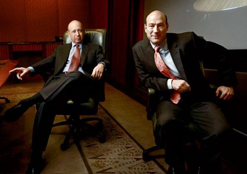 Cryptoff.net: Аналитики Goldman Sachs дали оценку Биткоину