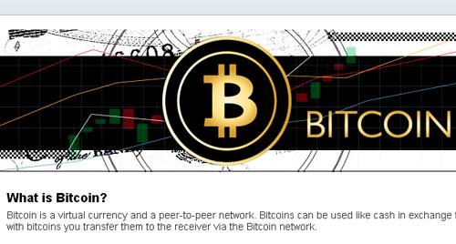 Cryptoff.net: Британский ритейлер Scan Computers принимает Bitcoin