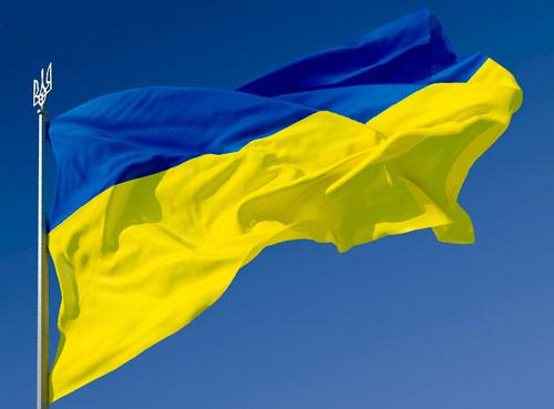 Cryptoff.net: НацБанк Украины не рекомендует использовать Биткоин