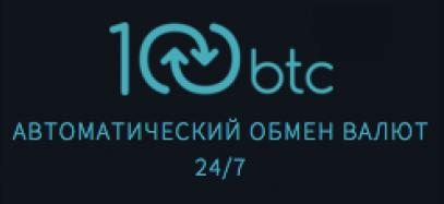 100btc-400x250