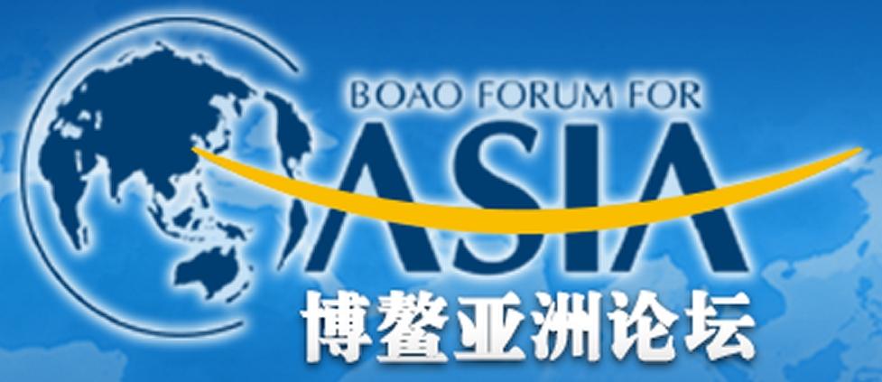 Bo'ao_Forum_for_Asia_Bitcoin