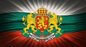 bitcoin_bolgaria