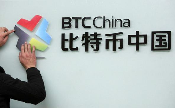 BTC China делает всех
