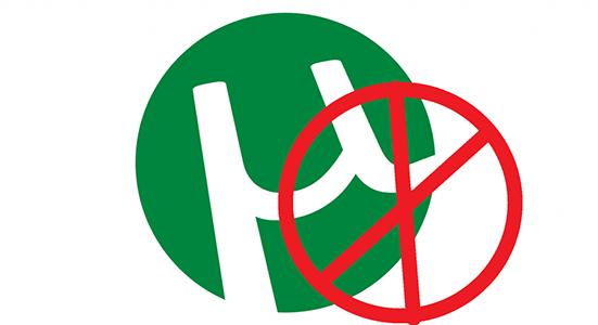 utorrent no